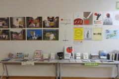 震災復興ポスター展写真
