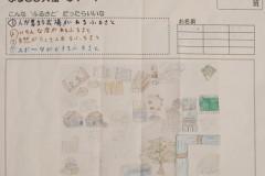 nw131001-01-01.jpg