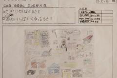 nw131001-01-12.jpg