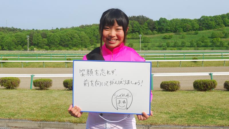 NAVER まとめあの藤田菜七子騎手も憧れる存在!NZリーディングジョッキーのリサ・オールプレス騎手
